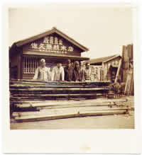 佐久間木材の歴史